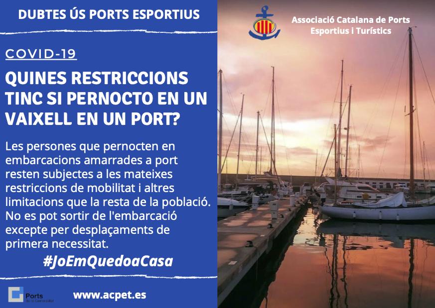 recomanacions-ports-8_49700770956_o